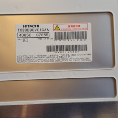 Display Laptop LCD 15.4