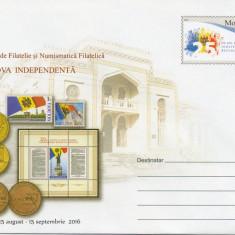 Moldova 2016 - Expo. Fil.si Numismatica, Chisinau, Dupa 1950