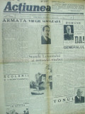 Actiunea 1 martie 1941 Madgearu Lovinescu Antonescu tramvai Bucuresti Iorga