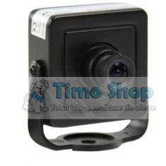 Camera de supraveghere mini Konig SEC-CAM520