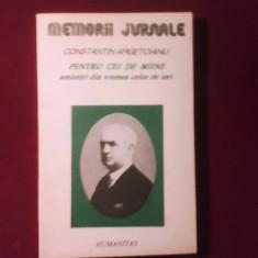 Constantin Argetoianu Pentru cei de maine vol. al III-lea, Partea a V-a (1916-17) - Istorie, Humanitas
