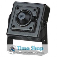 Camera de supraveghere mini profesionala CCTV Konig SEC-CAM510
