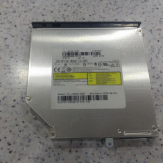 Unitate optica DVD-RW Sata laptop Acer Aspire 7535, 7535G, 7235, MS2262 - Unitate optica laptop