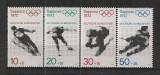 Germania.1971 Olimpiada de iarna SAPPORO  SG.315