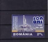 ROMANIA 2009, LP 1831  ,  ROMGAZ   SERIE   MNH, Nestampilat