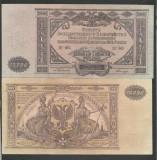 RUSIA   SUDICA  10000  10.000   RUBLE  1919  [2]  P - S 425 a  ,   a  UNC