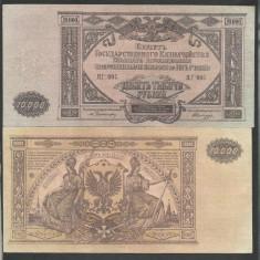RUSIA SUDICA 10000 10.000 RUBLE 1919 [2] P-S 425a, a UNC - bancnota europa