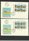 ROMANIA 1977--FDC-- C.C.E.INTEREUROPEANA