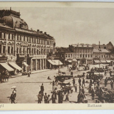 Carte postala veche Ploesti / Ploiesti Primaria/ Rathaus - interbelica, Necirculata, Fotografie