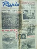 Rapid 10 iunie 1942 aviatie tanc bazar Goga parastas Alba Iulia Dunare teatru