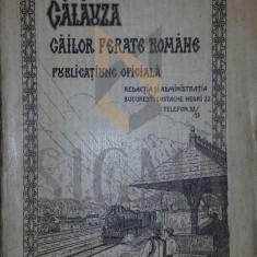 Ing. STELIAN PETRESCU - CALAUZA CAILOR FERATE ROMANE, ED. 1, 1913 ( 14 FOTOGRAVURI) - Carte de colectie