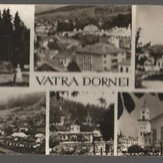 CPI (B7450) CARTE POSTALA - VATRA DORNEI. MOZAIC, Circulata, Fotografie