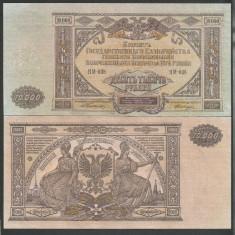 RUSIA SUDICA 10000 10.000 RUBLE 1919 [1] P-S 425a, a UNC-UNC - bancnota europa