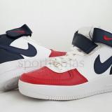 Ghete Nike Air Force