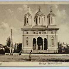 Carte postala  interbelica/ Ploiesti Biserica Sfintii Imparati / Heilige Kaiser, Necirculata, Fotografie