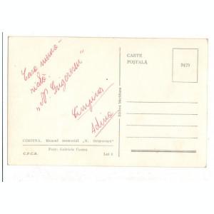 CPI (B7421) CARTE POSTALA - CAMPINA. MUZEUL MEMORIAL N. GRIGORESCU, RPR