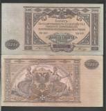 RUSIA SUDICA 10000 10.000 RUBLE 1919 [4] P - S 425a , a UNC
