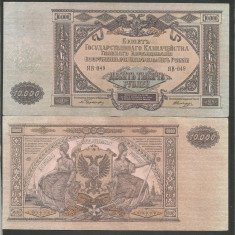 RUSIA SUDICA 10000 10.000 RUBLE 1919 [4] P-S 425a, a UNC - bancnota europa