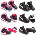 Nike Force One copii , Nou 2017