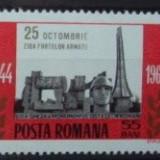 Romania 1969, Ziua Fortelor Armate ale  RSR, LP 711, nestampilat
