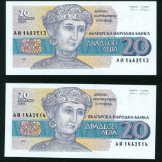 Bulgaria 20 leva 1991 UNC - LOT 2 Buc serie consecutiva - bancnota europa