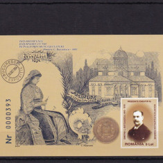 ROMANIA 2005 LP 1699 DIMITRIE BUTCULESCU COLITA NEDANTELATA MNH - Timbre Romania, Nestampilat