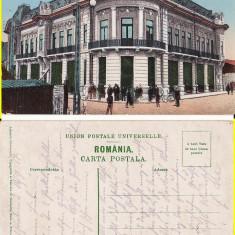 Salutari din Barlad (Vaslui) -Casa Frankel- iudaica, rara - Carte Postala Moldova pana la 1904, Circulata, Printata
