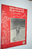Revista Vanatorul si Pescarul - August / 1960