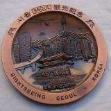 Frumoasa piesa din metal cuprat cu orasul Seul - Korea - Metal/Fonta, Ornamentale