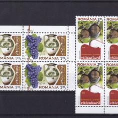 ROMANIA 2010, LP 1884, VITICULTURA BLOC DE 4 MNH - Timbre Romania, Nestampilat