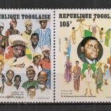 Togo.1982 15 ani Eliberarea ST.698 - Timbre straine, Nestampilat
