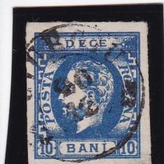 ROMANIA 1871, CAROL I CU BARBA NEDANT. VAL. 10 B ALBAST POINCON HEIMBUCHLER - Timbre Romania, Stampilat