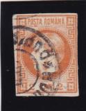 ROMANIA 1868 , CAROL I CU FAVORITI VALOAREA  2  BANI   PORTOCALIU STAMPILAT