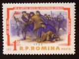 Romania 1963, 30 de ani de la luptele ceferistilor, LP 554, nestamp, Nestampilat