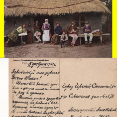 Tipuri- Port national roman  - rara