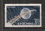 Romania.1958 Sputnik III  AX.235, Nestampilat