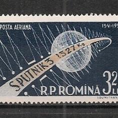 Romania.1958 Sputnik III  AX.235