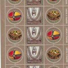 ROMANIA 2007, LP 1757, SFINTELE PASTI COALA DE 7 SERII MNH - Timbre Romania, Nestampilat