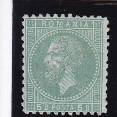 ROMANIA 1879, CAROL I BUCURESTI II VAL. 5 BANI VERDE/VERZUI - Timbre Romania, Nestampilat
