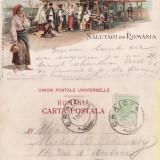 Tipuri- Port national roman  -Carciuma- litografie, rara