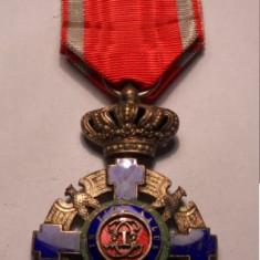 Ordinul Steaua Romaniei Model Rar Piesa de Colectie