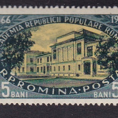 ROMANIA 1956, LP 410, ACADEMIA MNH, LOT 0 RO - Timbre Romania, Nestampilat