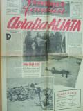 Timpul familiei 4 octombrie 1941 Tighina V. Gheorghiu aviatie caricatura Kiev