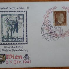 Carte postala ; Suvenir postal comemorativ nazist, Viena, 1941, impecabil - Fotografie veche