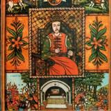 Magazin istoric - Anul XXIII Nr. 7 (268) Iulie 1989