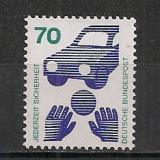 Germania.1973 Prevenirea accidentelor SG.328 - Timbre straine, Nestampilat