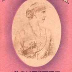 Povestea vietii mele vol.I - Autor(i): Maria, Regina Romaniei - Almanah