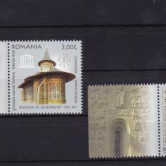 ROMANIA 2008, LP 1809, EMISIUNE COMUNA ROMANIA-RUSIA SERIE CU VINIETA MNH - Timbre Romania, Nestampilat