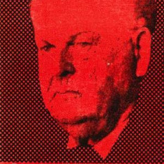 Amintiri despre Mihail Sadoveanu - Almanah