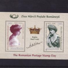 ROMANIA 2008 LP 1815 b ZIUA MARCII POSTALE - REGINA MARIA BLOC DE 2 TIMBRE MNH - Timbre Romania, Nestampilat